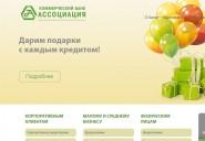 assotsiatsiyabank.ru