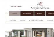 astrid-mebel.ru