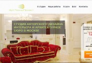 atpdesign.ru