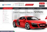 autocleaning.ru