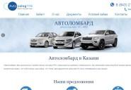 avtozalog116.ru