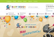 babydesign.by