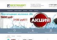 bestmarkt.ru
