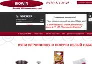 biowin.ru