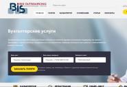 bis-acc.ru