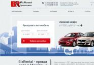 bizrental-krm.ru