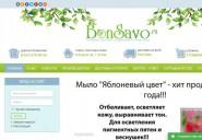 bonsavo.ru