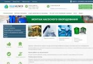 burenieskvazhinavodu.ru
