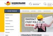 bydivelnik.com.ua