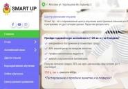 center-smartup.ru
