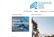 cgaward.com.ua