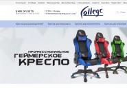 collegeshop.ru