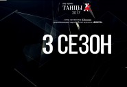 dance-voronezh.ru