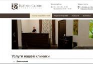 davinci.clinic