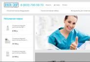 dentalshop64.ru