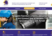 dhdt.com.ru