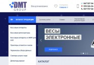 dmt-group.com.ua
