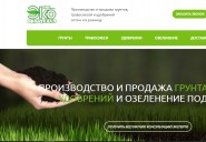 eco-production.ru