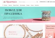 efendishop.ru