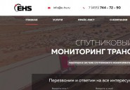 e-hs.ru