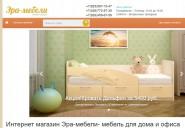 era-mebeli.ru