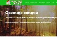 eshouse.ru