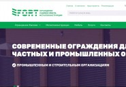 eurofort.ru