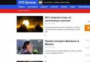 freeua.ru