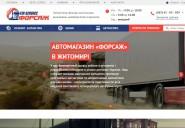 fts.org.ua