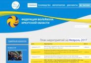 fvio.ru