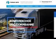 globalauto86.ru