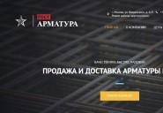 gostarmatura.ru