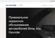 igmotors.ru