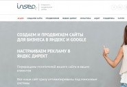 inseo.site
