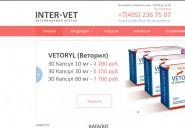 inter-vet.ru