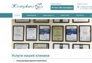 jemchujina-dent.ru
