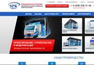 kazan-spk.ru