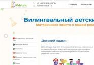 kidslab.ru