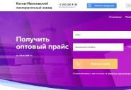 kilz.ru