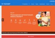 kkmcentr.ru