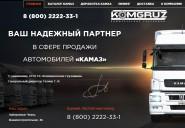 komgruz.ru