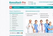 konsultacii-pro.ru