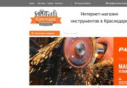 krasnodar-instrument.ru