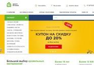krovlya-center.ru