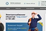 k-tsp.ru