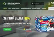 kupi-shvabru.ru