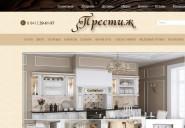 кухни-престиж.рф