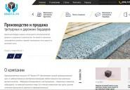 kvantagranit.com.ua