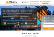 kzndoma.ru