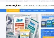 lerichi.ru